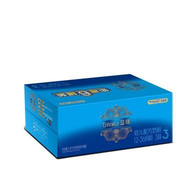 美赞臣蓝臻幼儿配方奶粉(12-36月龄.3段)900克6罐整箱装(5400g)