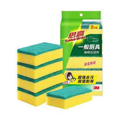 ¥3M思高一般廚具海棉百潔布5片裝(靈巧型)(5片/包)