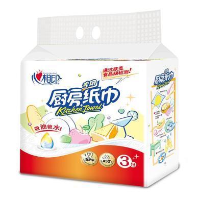心相印塑裝無印花廚房紙巾(70抽*3包)