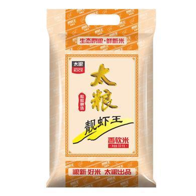 太糧靚蝦王香軟米(10kg)