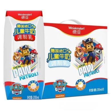德亞兒童牛奶調制乳(200ML*10)