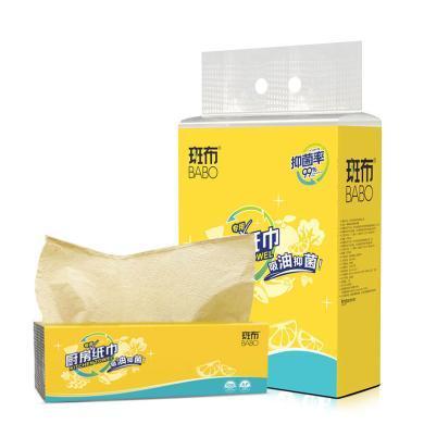 斑布抽取式厨房纸巾(235mmx195mmx200张 (100抽x二层)x3包)