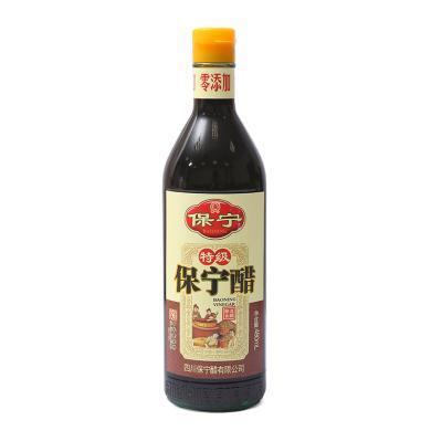 保寧特級醋(480ml)