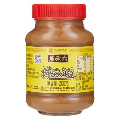 六必居純芝麻醬(200)