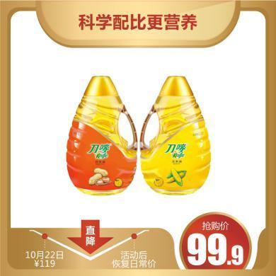 2.2L刀唛压榨花生油+2.2L刀唛玉米油(2.2L+2.2L)