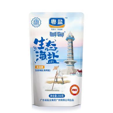 粤盐 生态海盐(未加碘)(250g)