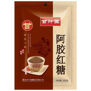 甘汁園阿膠紅糖(350g)