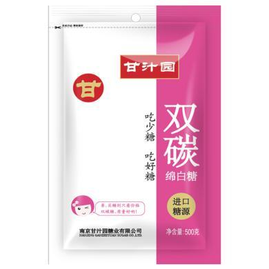 甘汁園惠民綿白糖(400g)