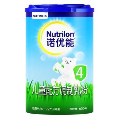 諾優能兒童配方調制乳粉4段(800g)