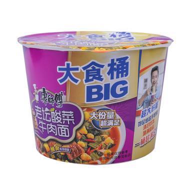 康师傅大食桶酸菜牛肉面(159g)