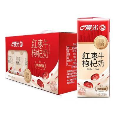 晨光红枣枸杞牛奶饮品(250ml*12)