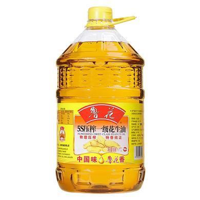 鲁花压榨一级花生油(6.08L)