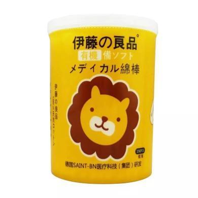 伊藤良品婴儿棉签(190P)