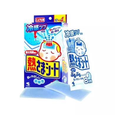 冰宝贴牌医用退热贴日本儿童12+4片(蓝)(1*16)