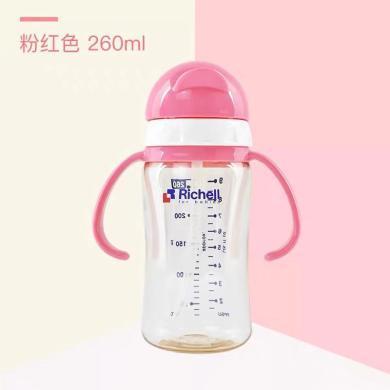 利其爾 PPSU吸管杯(粉紅)(260ml)