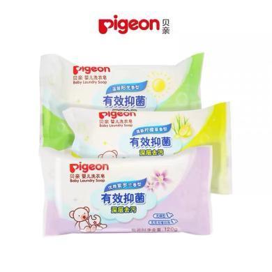 貝親-嬰兒洗衣皂3連包(120g*3)