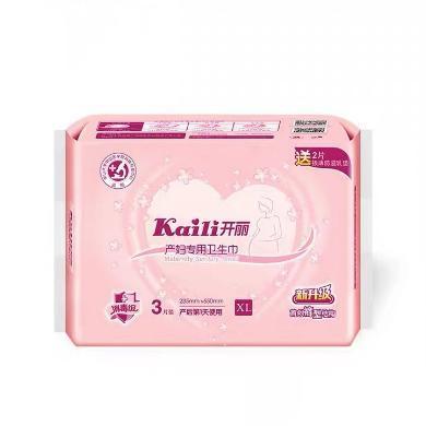 開麗產婦專用衛生巾XL碼(235mm*550mm)