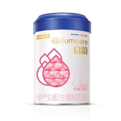 惠氏啟韻孕產婦配方調制乳粉(800g)