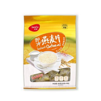 天优即冲燕麦片(560g(35g×16袋))