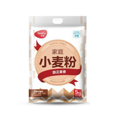 XA天优家庭小麦粉(5kg)