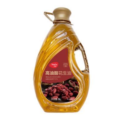 天优高油酸花生油(5L)