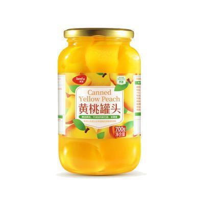 天優黃桃罐頭(700g)