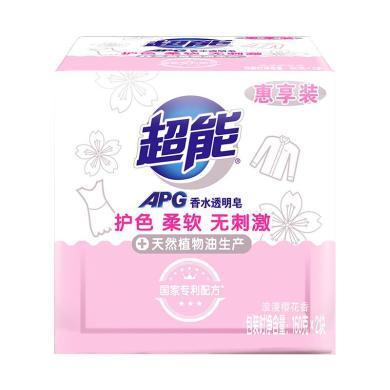 #超能APG香水透明皂(浪漫樱花)(160g*2)