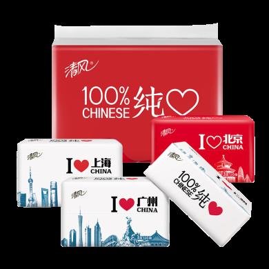 清風城市系列抽紙(120抽*12包)