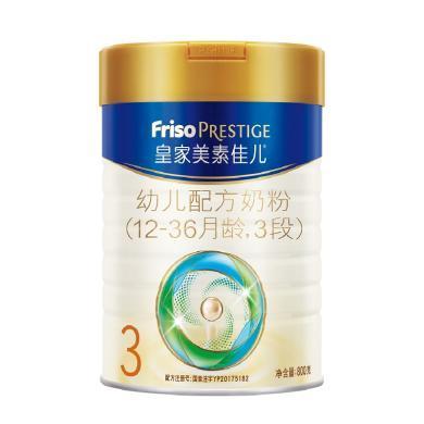 皇家美素佳兒3段幼兒配方奶粉(800g)