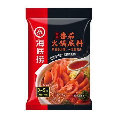 海底捞番茄火锅底料(调味料)(200g)