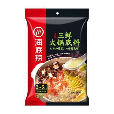 $LJ海底撈上湯三鮮火鍋底料(調味料)(200g)