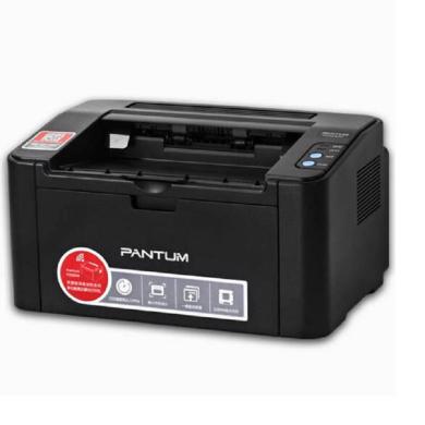 奔圖(PANTUM)P2500NW 黑白激光打印機(P2500NW)