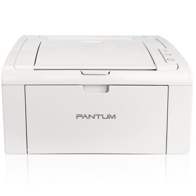 奔圖(PANTUM)P2506W A4激光打印機(P2506W)