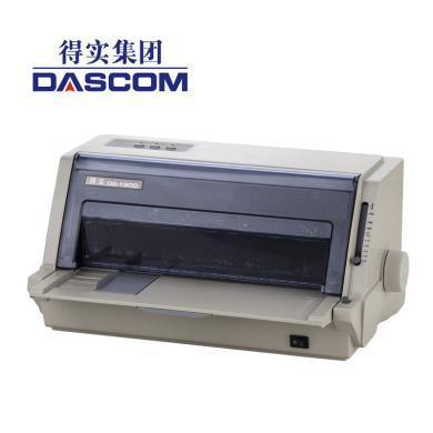 得实(Dascom) DS-1900 平推式?#26412;?#25171;印机(DS-1900)