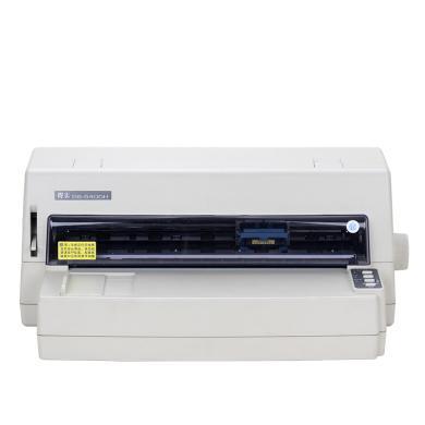 得实(Dascom) DS-5400H Pro 针?#37233;?#21360;机(DS-5400H)