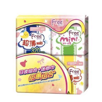 Free飛日用+特長夜用+迷你立圍絲薄棉柔衛生巾(16)
