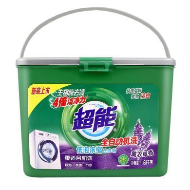 超能低泡浓缩洗衣粉(1680g)