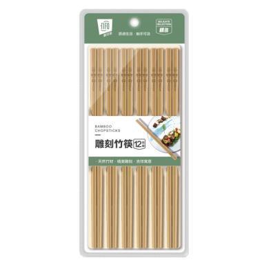 菲爾芙雕刻竹筷(240×7.5×4.0mm)