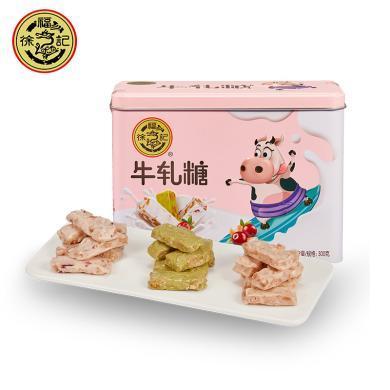 徐福記混合口味牛軋糖盒裝(300g)