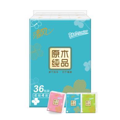 清风原木就你手帕纸(4层7张36包)(7张*36包)