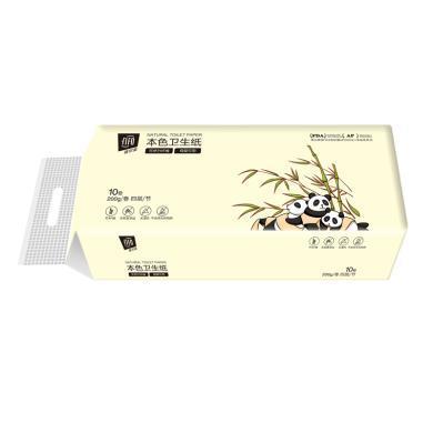 菲爾芙本色衛生紙2000g(10卷)(105*138mm)