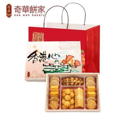 中國香港原裝進口 奇華香港心 糕點餅干500g 禮盒 蛋卷鳳梨酥香港點心特產