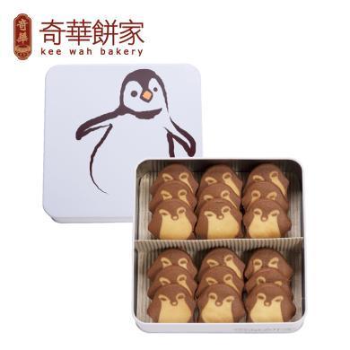 香港原裝進口 奇華企鵝曲奇餅干198g 禮盒 手工巧克力味餅干198g鐵盒裝
