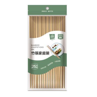 菲爾芙竹筷家庭裝(240×7.5×4.0mm)