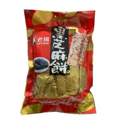 老杨黑芝麻饼干(260g)