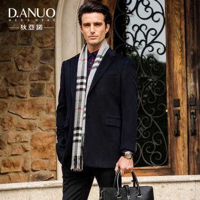 狄亞諾男裝羊毛大衣 男士商務休閑平駁領呢大衣中年外套男 秋冬裝240607