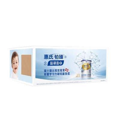 惠氏鉑臻幼兒樂配方奶粉3段整箱裝(800g)