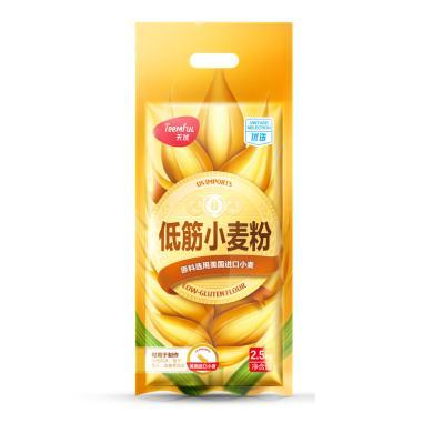 天优低筋小麦粉(2.5kg)