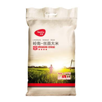 LJ天優嶺南-絲苗大米(10kg)