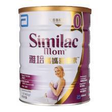 雅培妈妈喜康素孕妇奶粉(800g)
